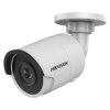 DS-2CD2023G0-I HikvisioN 2MP IR Fixed Bullet Network Camera
