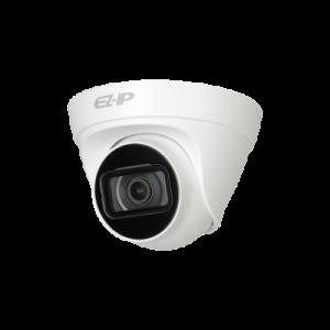 EZ-IPC-T1B40P Dahua 4MP IR Turret Network Camera