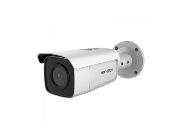 Hikvision Acusense IP Camera